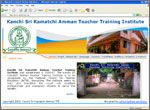 Kanchi Sri Kamatchi Amman Teacher Training Institute