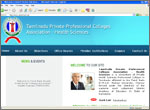 TNPPCAHS - Tamilnadu Private Professional Colleges Association - Health Sciences